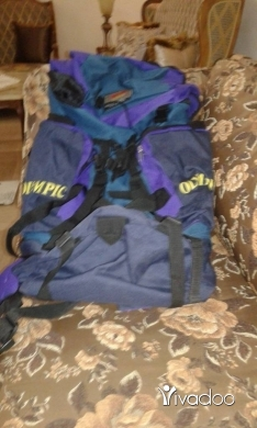 Other in Jounieh - Camping bag (olympic)