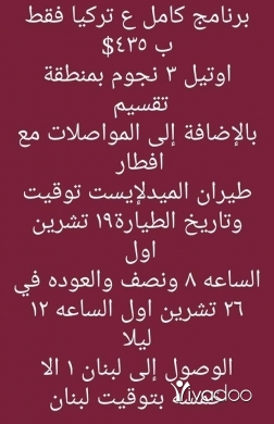 Other in Tripoli - تواصل واتساب 81393948