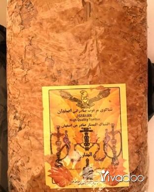 Other in Bourj el Barajneh - التنباك الاصفهاني