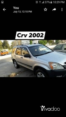 Honda in Saida - Honda crv 2002