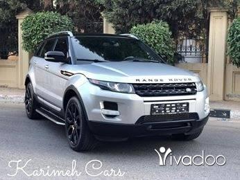 Rover in Al Mahatra - Range Rover