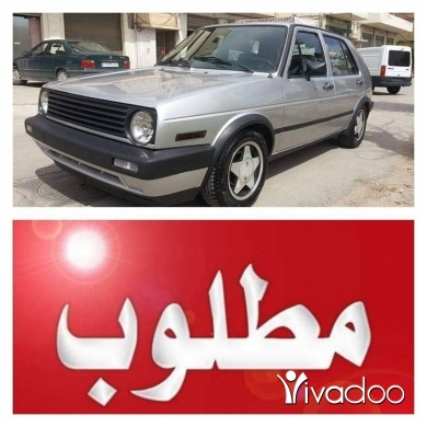 Volkswagen in Zahleh - Golf 2