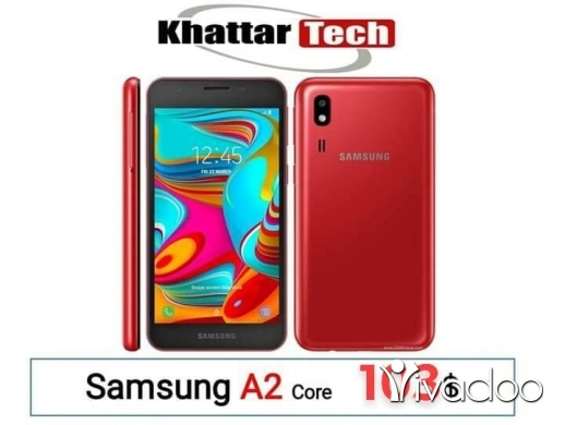 Samsung in Beirut City - Samsung A2 core 16GB