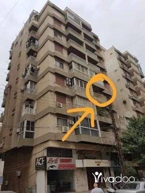 Apartments in Tripoli - شقة للبيع للتواصل واتساب على الرقم70150526