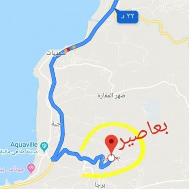 Villas in Baasir - فيلا للبيع بعاصير لبنان