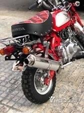 Other in Tripoli - موتو مميز جدا Honda 2016