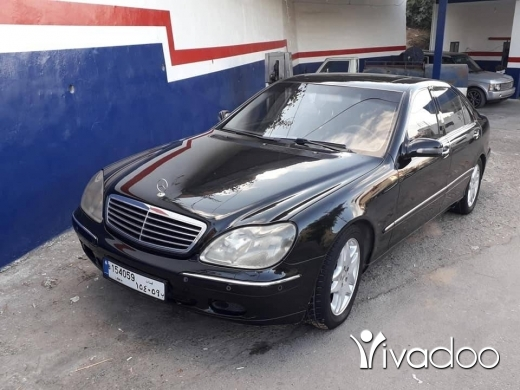 Mercedes-Benz in Port of Beirut - غواصة رئاسية s500 فش اختها بلبنان موديل ال٩٩ للإتصال