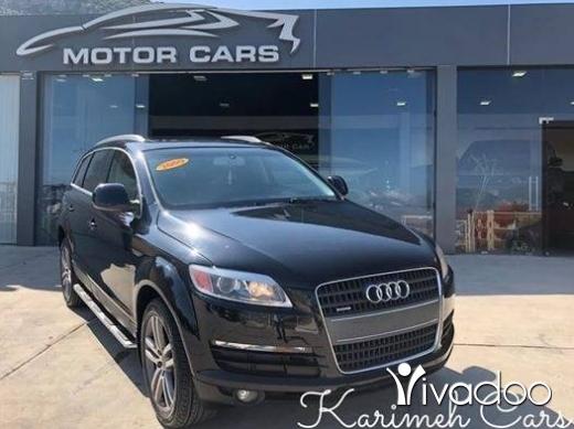 Audi in Tripoli - 70454198