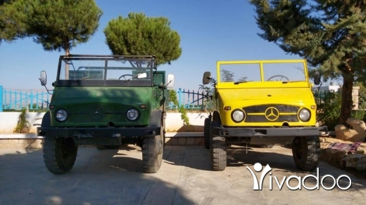 Other in Port of Beirut - Mercedec unimog (baalbak)