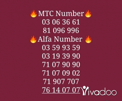 Other in Beirut City - For sale recharge new number