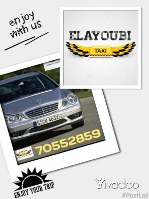 Other in Tripoli - Taxi ElAyoubi vv