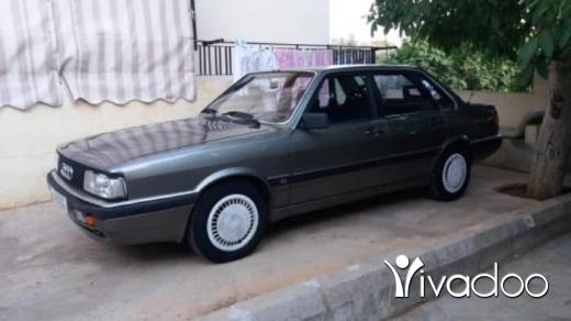 Audi in Chtaura - audi