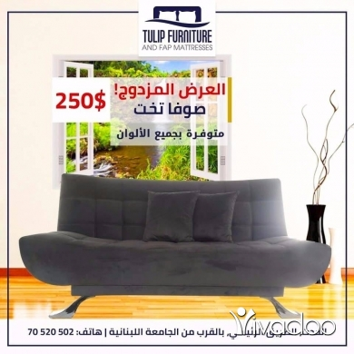 Other in Port of Beirut - Sofa bed free delivery