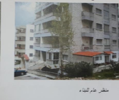 Apartments in Baabdat - عجلتون شقة مطلة وشرحة