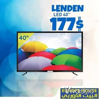 Televisions, Plasma & LCD TVs in Beirut City - ●البيت الأوروبي /Europe House ●