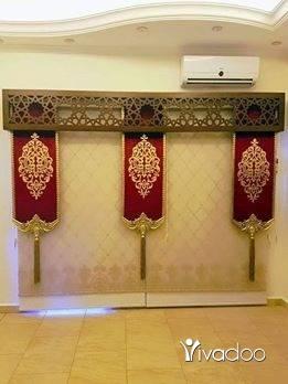 Other Appliances in Tripoli - اقمشة برادي داخلي