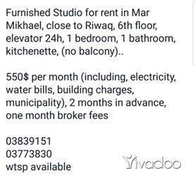 Shop in Tripoli - Furnished studio for rent