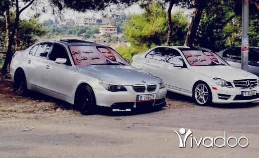 BMW in Sir Denniyeh - BMW M 5