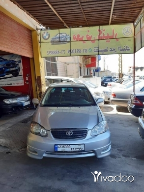 Other in Port of Beirut - cars