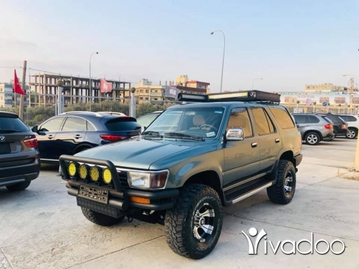 Jeep in Port of Beirut - range