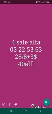 Other in Menyeh - 4 sale alfa 03 wa