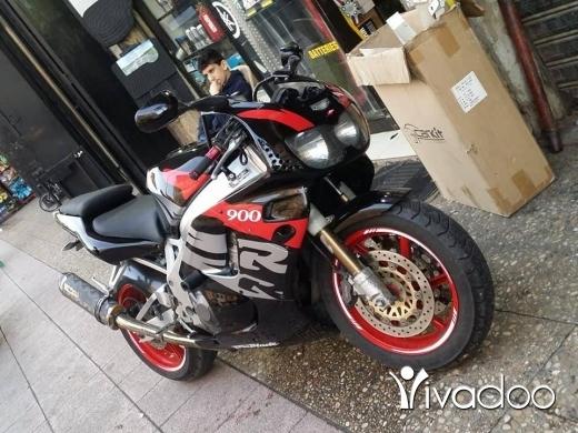 Barossa in Chiyah - Moto CBR