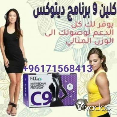 Other Health & Beauty Services in Achrafieh - المنحف الأول بالعالم C 9...Cleane. 9