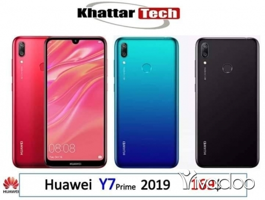 Other in Beirut City - Huawei Y7 prime 2019 32GB