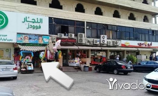 Apartments in Damour - ﻣﺤﻞ ﻋﻠﻰ ﺍﻭﺗﺴﺘﺮﺍﺩ ﺍﻟﻨﺎﻋﻤﻪ ﺍﻟﺪﺍﻣﻮﺭ ﺧﻂ ﺍﻟﻄﻠﻌﻪ ﻋﻠﻰ ﺍﻟﺠﻨﻮﺏ