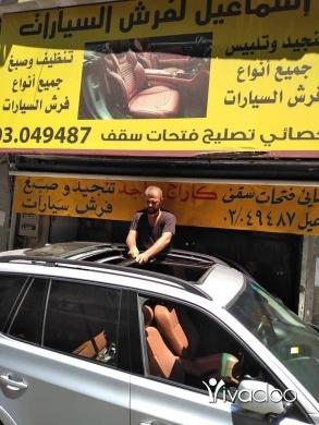 Accessories in Port of Beirut - بيع وتصليح جميع انواع فتحات سقف سيارات