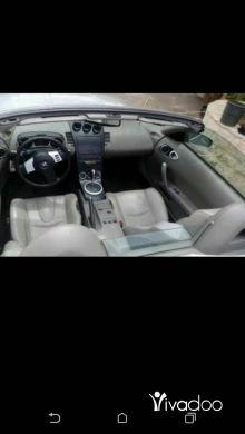 Nissan in Jounieh - Nissan z350 2004 full options ac new tires