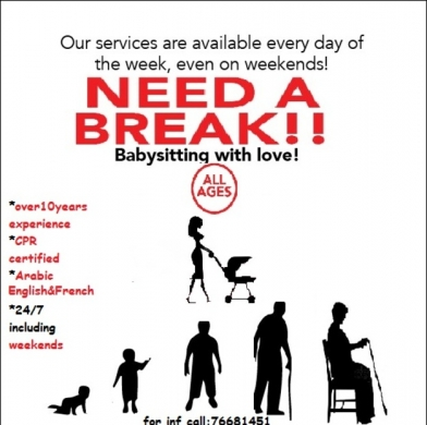 Other in Hazmiyeh - Babysitter different packages available