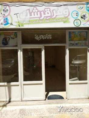 Shop in Tripoli - محل للبيع