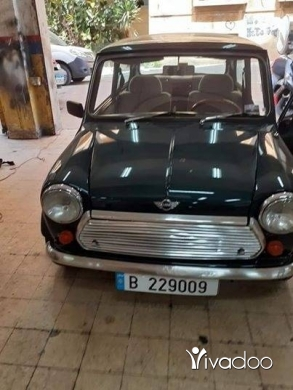 Mini in Beirut City - ميني كوبر 1975