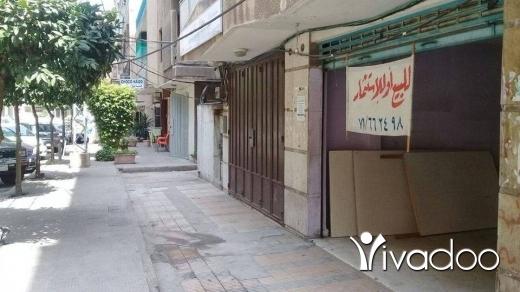 Apartments in Tripoli - محل للبيع أو للإيجار