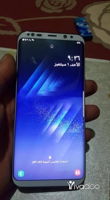 Samsung in Tripoli - اس 8 بلاس خارق