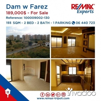 Apartments in Tripoli - Apartment for Sale in Dam w Farez, Tripoli