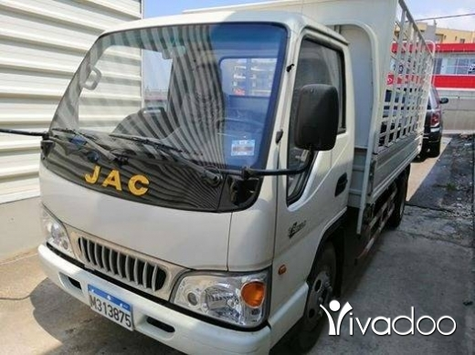 Jaguar in Beirut City - Jac pick up