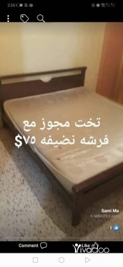 Other in Saida - for sell