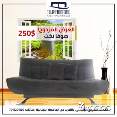 Sofa Beds & Futons in Beirut City - Sofa bed
