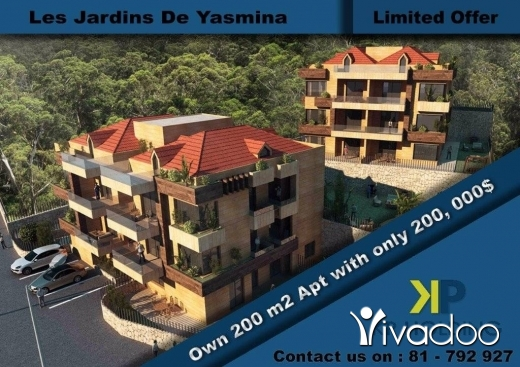 Apartments in Kanabat - Les Jardins de Yasmina is a 2 residential business project situated in Konnabet-Al Matn Baabdath beh
