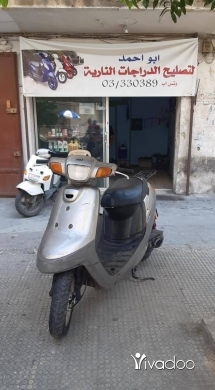 Baotian in Tripoli - mototr