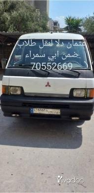 Other in Tripoli - نقل طلاب ضمن ابي سمراء وضواحيها
