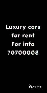 Other in Beirut City - Just for rent