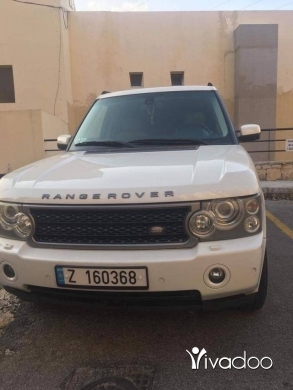 Rover in Port of Beirut - rover
