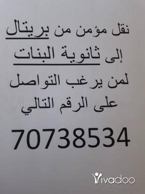 Other in Baalback - الى من يهمه الامر: