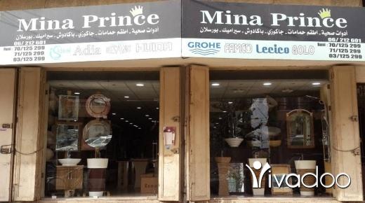 Other in Mina - أدوات صحية و طاقة شمسية
