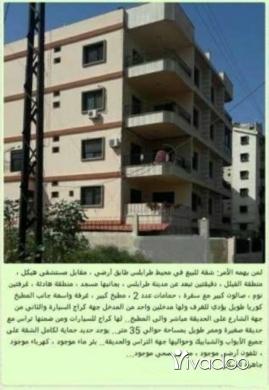 Apartments in Al Bahsas - للأجار او للبيع شقة طابق أرضي طرابلس , الهيكليّة , جاهزة للسكن