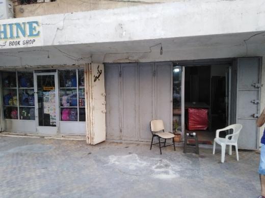 Shop in Mina - محل تجاري للايجار في الميناء