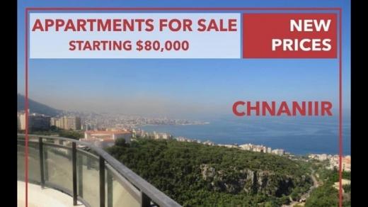 Apartments in Jounieh - شقة للبيع في ساحل علما 120م طابق ارضي